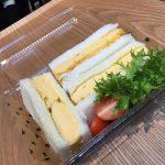 テイクアウト 厚焼き玉子サンド