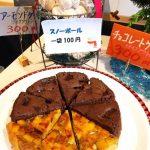 今日のケーキはアーモンドケーキ&チョコレートケーキ