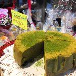 本日のケーキ|抹茶ケーキ