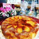 本日のケーキ|林檎ケーキ
