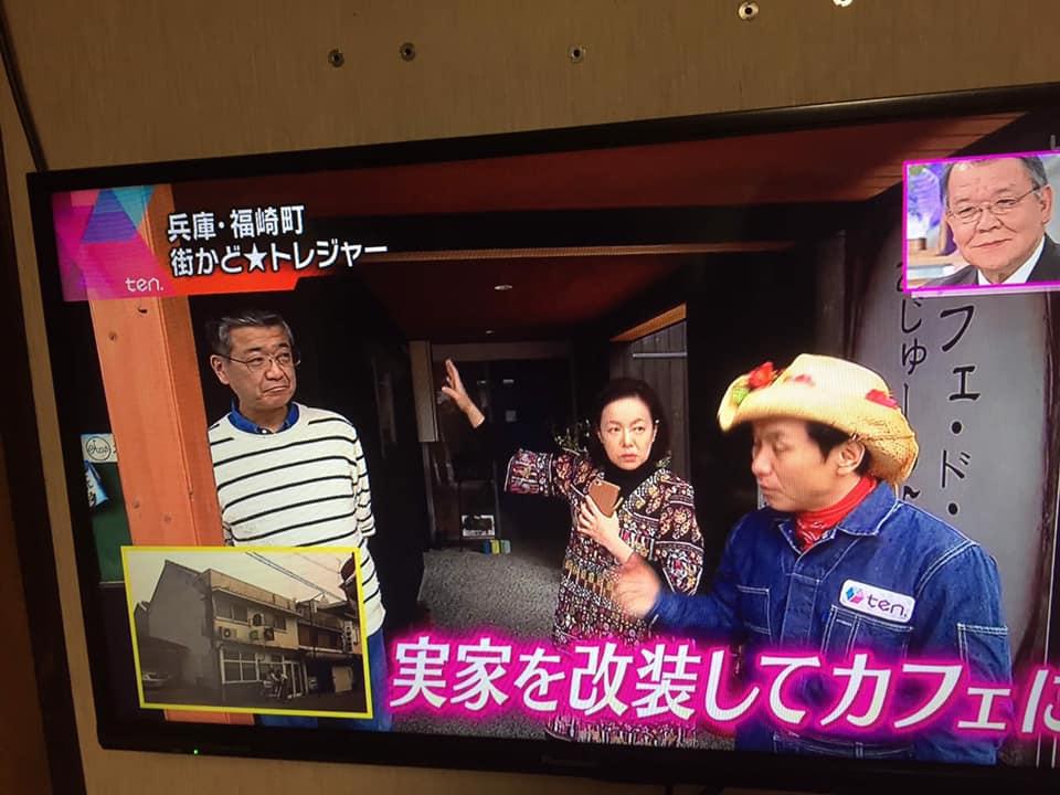 テレビ ten 読売